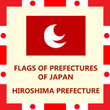 Flag of Japanese prefecture Hiroshima. Official Flag of Japanese prefecture Hiroshima Royalty Free Stock Photo