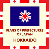Flag of Japanese prefecture Hokkaido. Official Flag of Japanese prefecture Hokkaido Stock Image