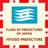 Flag of Japanese prefecture Hyogo. Official Flag of Japanese prefecture Hyogo Royalty Free Stock Image