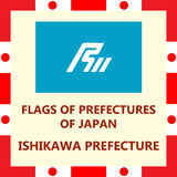 Flag of Japanese prefecture Ishikawa. Official Flag of Japanese prefecture Ishikawa Stock Photo