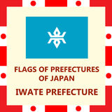 Flag of Japanese prefecture Iwate. Official Flag of Japanese prefecture Iwate Royalty Free Stock Image