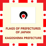 Flag of Japanese prefecture KAGOSHIMA. Official Flag of Japanese prefecture KAGOSHIMA Royalty Free Stock Images