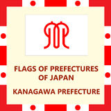 Flag of Japanese prefecture Kanagawa. Official Flag of Japanese prefecture Kanagawa Stock Images