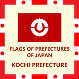 Flag of Japanese prefecture Kochi. Official Flag of Japanese prefecture Kochi Stock Image