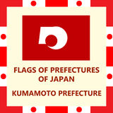 Flag of Japanese prefecture Komamoto. Official Flag of Japanese prefecture Komamoto Stock Images