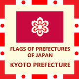 Flag of Japanese prefecture Kyoto. Official Flag of Japanese prefecture Kyoto Stock Images