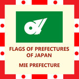 Flag of Japanese prefecture Mei. Official Flag of Japanese prefecture Mei Stock Image