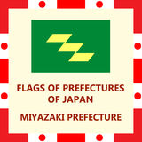 Flag of Japanese prefecture Miyazaki. Official Flag of Japanese prefecture Miyazaki Stock Photography