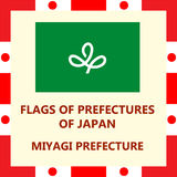 Flag of Japanese prefecture Myagi. Official Flag of Japanese prefecture Myagi Stock Photography