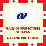 Flag of Japanese prefecture Nagano. Official Flag of Japanese prefecture Nagano Royalty Free Stock Photos