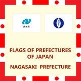 Flag of Japanese prefecture Nagasaki. Official Flag of Japanese prefecture Nagasaki Royalty Free Stock Photos