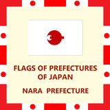 Flag of Japanese prefecture Nara. Official Flag of Japanese prefecture Nara Royalty Free Stock Photo
