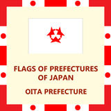 Flag of Japanese prefecture Oita. Official Flag of Japanese prefecture Oita Stock Images