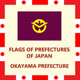 Flag of Japanese prefecture Okayama Royalty Free Stock Images