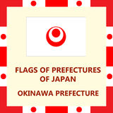 Flag of Japanese prefecture Okinawa. Official Flag of Japanese prefecture Okinawa Stock Images