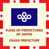 Flag of Japanese prefecture Osaka. Official Flag of Japanese prefecture Osaka Royalty Free Stock Images