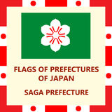 Flag of Japanese prefecture Saga. Official Flag of Japanese prefecture Saga Stock Photos