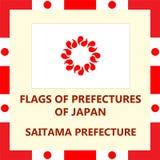 Flag of Japanese prefecture Saitama. Official Flag of Japanese prefecture Saitama Royalty Free Stock Photo