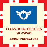 Flag of Japanese prefecture Shiga. Official Flag of Japanese prefecture Shiga Stock Image