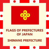 Flag of Japanese prefecture Shimane. Official Flag of Japanese prefecture Shimane Royalty Free Stock Photos