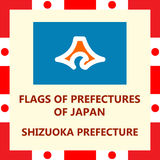 Flag of Japanese prefecture Shizuoka. Official Flag of Japanese prefecture Shizuoka Stock Images