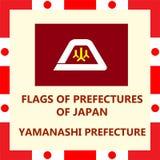 Flag of Japanese prefecture Tamanashi. Official Flag of Japanese prefecture Tamanashi Royalty Free Stock Photos