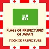 Flag of Japanese prefecture Tochigi. Official Flag of Japanese prefecture Tochigi Stock Photo