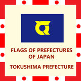 Flag of Japanese prefecture Tokushima. Official Flag of Japanese prefecture Tokushima Stock Image