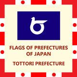 Flag of Japanese prefecture Tottori. Official Flag of Japanese prefecture Tottori Stock Photos