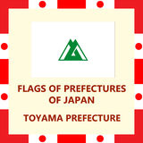 Flag of Japanese prefecture Toyama. Official Flag of Japanese prefecture Toyama Stock Image