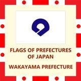 Flag of Japanese prefecture Wakayama Stock Images