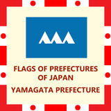Flag of Japanese prefecture Yamagata. Official Flag of Japanese prefecture Yamagata Royalty Free Stock Image