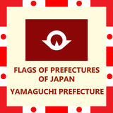 Flag of Japanese prefecture Yamaguchi. Official Flag of Japanese prefecture Yamaguchi Royalty Free Stock Photography