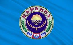 Flag of Karako, Kyrgyzstan stock illustration