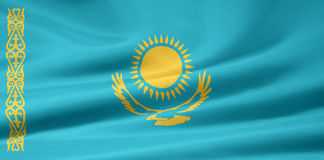 Flag of Kazakhstan Stock Photos