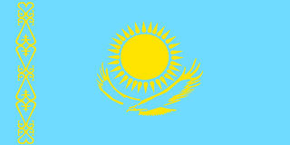 Flag of Kazakhstan Stock Image