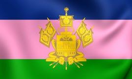 Flag of Krasnodar Krai, Russia. Close Up Royalty Free Stock Photos
