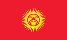 Flag of Kyrgyzstan Royalty Free Stock Photo