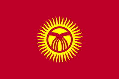 Flag of Kyrgyzstan Royalty Free Stock Photos