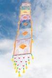 Flag Lanna style.thailand Royalty Free Stock Photos