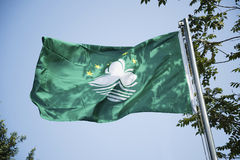 Flag of macau china outdoors Royalty Free Stock Photos