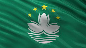 Flag of Macau seamless loop Stock Images