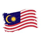 Flag of Malaysia, Grunge Abstract Brush Stroke Isolated On A White Background. Vector Illustration. National Flag In Grungy Style. Use For Brochures, Printed stock illustration