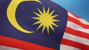 Flag of Malaysia. The flag of Malaysia or Jalur Gemilang (Malay for Stripes of Glory), comprises a field of 14 alternating red and white stripes and a blue vector illustration