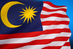 Flag of Malaysia - South East Asia Stock Image