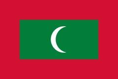 flag maledivs Στοκ Εικόνα