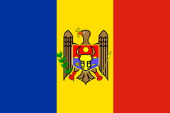Flag of Moldova Stock Images