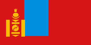 Flag of Mongolia Stock Image