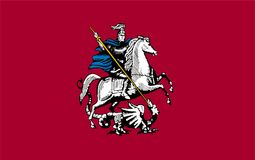 Flag of Moscow . Coat of arms of the Russian capital - Moscow, the administrative center of the Central Federal District and the center of the Moscow region Stock Photography