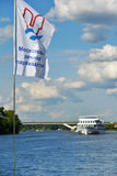 Flag of Moscow River Shipping Company Stock Image